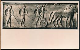 °°° 26615 - GREECE - MUSEE ATHENS - BASE DE STATUE DEPART DU GUERRIER °°° - Greece