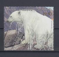 Greenland 2013 - Michel 639 MNH ** - Ungebraucht