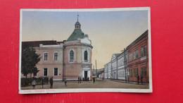 Cacak.Osnovna Skola.School - Serbia