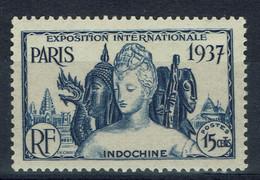 Indochine, 15c, Exposition Internationale De Paris, 1937 *, TB joli Timbre - Unused Stamps