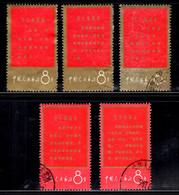 "Chine/China Cinq Timbres ""Pensées De Mao"" De 1967 Oblitérés. B/TB. A Saisir! - Usados"