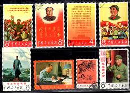 Chine/China Huit Timbres Période Révolution Culturelle 1967/1968 Oblitérés. Bonnes Valeurs. B/TB. A Saisir! - Used Stamps