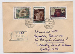 MAIL Post Cover USSR RUSSIA Set Stamp Lenin Museum Gorky Razliv Kremlin - Covers & Documents