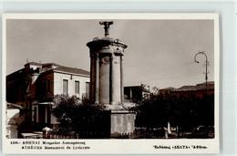 52846616 - Athen  Athenes - Greece