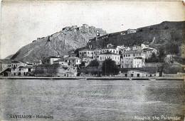 Grèce - Nauplia - The Palamede - Greece