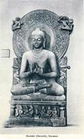 Inde - Benares - Buddah ( Samath ) - India