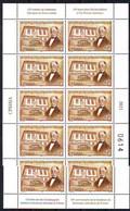 Serbia 2021 150 Y. THEOLOGICAL SEMINARY PRIZREN Mini Sheet(10) MNH - Serbia