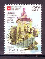 Serbia 2021 50 Yearsof Student Cultural Center Belgrad  MNH - Serbia