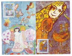 YUGOSLAVIA MAXIMUM CARD 2599-2600 - Unclassified