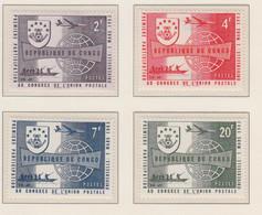 CONGO MNH** COB 473/76 UPU - Republic Of Congo (1960-64)