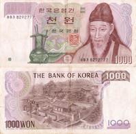 South Korea / 1.000 Won / 1983 / P-47(a) / VF - Korea, South