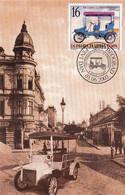 MAXIMUM CARD SERBIA & MONTENEGRO 3128,oldtimers - Serbia