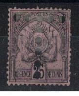 TUNISIE         N°  YVERT  : TAXE 5   2° Choix  OBLITERE       ( Ob   9/59 ) - Postage Due