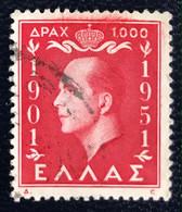 Hellas - Greece - A1/1 - (°)used - 1952 - Michel 595 - Koning Paul I - Gebraucht