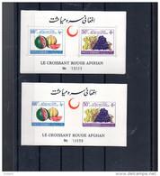 AFGHANISTAN BLOC 15** DENTELE ET NON DENTELE SUR LE CROISSANT ROUGE AVEC DES FRUITS - Afghanistan