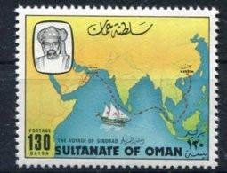 Sultanate Of Oman 1981 Yvertn° 201 *** MNH Cote 5 € Bateaux Boten Ships Voyage Sinbad - Barcos