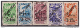 TABE12CF-L41116TSCLAS.Maroc Espagnol.Spanish Morocco .TANGER ESPAÑOL..HISTORIA DEL CORREO.BENEFICENCIA. 1941.(Ed 12/16*) - Unclassified