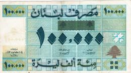 "LEBANON 100000 LIVRES 1995 ""PREFIX 1"" VF P-74 ""free Shipping Via Registerd Air Mail"" - Lebanon"