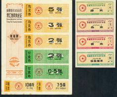 CHINA FOOD COUPON  XINJIANG UYGHUR AUTONOMOUS REGION 1980 SET  + 1982 SET   AU++/UNC. - China