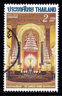 Thailand Stamp 1988 The Longest Reign Celebrations (3rd Series) 2 Baht - Used - Thailand