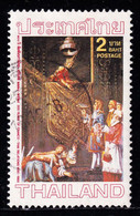Thailand Stamp 1985 300 Years Of Franco-Thai Relations 2 Baht - Used - Thailand