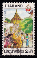Thailand Stamp 1987 Visit Thailand Year 2 Baht - Used - Thailand