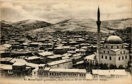 CPA AK MONASTIR BITOLA Sous La Neige MACEDONIA SERBIA (709338) - Macedonia
