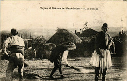 CPA AK Types Et Scenes. Le Battage MACEDONIA SERBIA (709364) - Macedonia