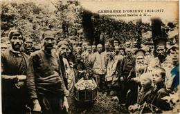 CPA AK Campagne D'Orient. Enterrement Serbe MACEDONIA SERBIA (709368) - Macedonia