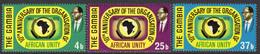 Gambia 1973 10th Anniversary Of OAU Set Of 3, MNH, SG 309/11 (BA2) - Gambia (1965-...)