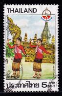 Thailand Stamp 1987 Visit Thailand Year 5 Baht - Used - Thailand