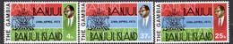 Gambia 1973 Bathhurst Name Change To Banjul Set Of 3, MNH, SG 315/7 (BA2) - Gambia (1965-...)