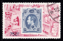 Thailand Stamp 1973 Thailand Philatelic Exhibition (THAIPEX''73) 75 Satang - Used - Thailand