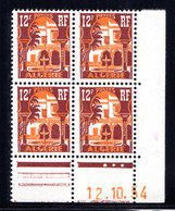 ALGÉRIE YT-N°: 313B - PALAIS DU BARDO, Coin Daté Du 12.10.1954, Galvano A De A+B, 1er Tirage, NSC/**/MNH - Ungebraucht