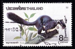 Thailand Stamp 1991 Wild Animals (5th Series) 8 Baht - Used - Thailand