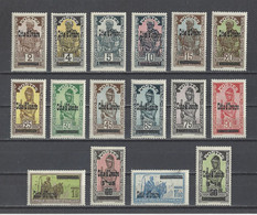 COTE-D'IVOIRE  YT   N° 88/103  Neuf **  1933 - Unused Stamps