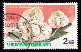 Thailand Stamp 1992 4th Asia-Pacific Orchid Conference 2 Baht - Used - Thailand