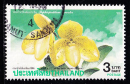 Thailand Stamp 1992 4th Asia-Pacific Orchid Conference 3 Baht - Used - Thailand