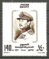 Egypt - 1977 - ( President Anwar Sadat - October War Against Israel, 4th Anniv. ) - MNH (**) - Unused Stamps