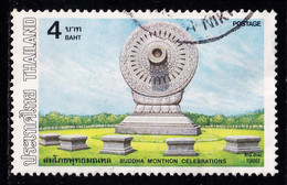 Thailand Stamp 1988 Buddha Monthon Celebrations 4 Baht - Used - Thailand