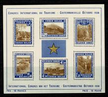 Congo Belge/Belg. Congo. 1938 COB/OBP Bl 2** MNH Costermansville (Bukavu) - Blocks & Sheetlets