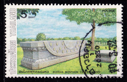 Thailand Stamp 1988 Buddha Monthon Celebrations 5 Baht - Used - Thailand