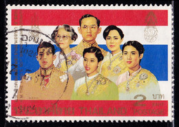 Thailand Stamp 1987 H.M. The King Rama 9's 60th Birthday Anniversary (3rd Series) 2 Baht - Used - Thailand