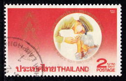 Thailand Stamp 1987 H.M. The King Rama 9's 60th Birthday Anniversary (2nd Series) 2 Baht - Used - Thailand
