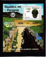 Olympics 1980 - History - PARAGUAY - S/S B MNH - Winter 1980: Lake Placid