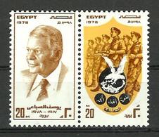 Egypt - 1978 - ( Youssef El Sebai, Newspaper Editor - Killed In Raid On Cyprus  ) - MNH (**) - Unused Stamps