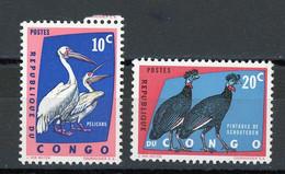 CONGO - OISEAUX - N° Yvert 481+482 ** - Republic Of Congo (1960-64)