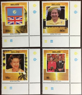 Belize 1994 Royal Visit MNH - Belize (1973-...)