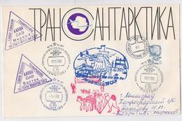 ANTARCTIC Mirny Vostok Station 35 SAE Base Pole Mail Cover USSR RUSSIA Facsimile Dog Team - Estaciones Científicas