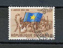CONGO - 2 ANS DE L'INDEP. - N° Yvert 417 Obli. - Republic Of Congo (1960-64)